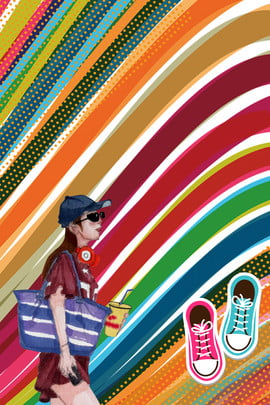 बच्चों के कपड़े  बच्चों के जूते पृष्ठभूमि , कार्टून, घास, प्रोमोशनल पृष्ठभूमि पृष्ठभूमि छवि