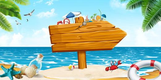 समुद्र तट पर लकड़ी के हस्ताक्षर पृष्ठभूमि, लकड़ी के पट्टिका, समुद्र तट, समुद्र तट पृष्ठभूमि छवि