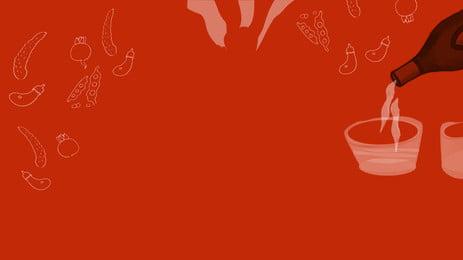 발렌타인데이 결혼식 포스터 배경 디자인, 발렌타인, 결혼식 포스터, 배경 디자인 배경 이미지