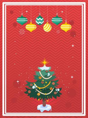 fundo vermelho do natal da árvore de natal , No Dia De Natal, A árvore De Natal, Vermelho Imagem de fundo