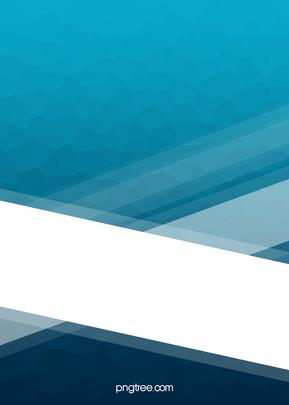 fundo geométrico irregular , Azul, Irregular, A Geometria Imagem de fundo