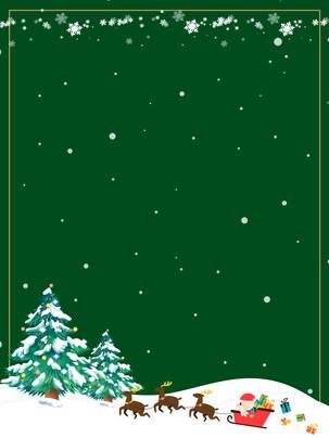 화이트 크리스마스 트리 포스터 ,화이트,크리스마스,트리 배경 이미지