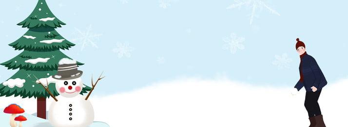 क्रिसमस पेड़  उपहार  बर्फ पोस्टर, बर्फानी तूफान, क्रिसमस, उपहार पृष्ठभूमि छवि