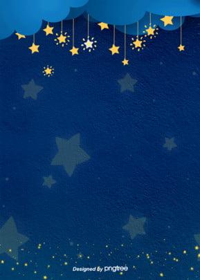 звезда ночью конфетти фейерверк справочная информация , праздник, звезды, пространство Фоновый рисунок