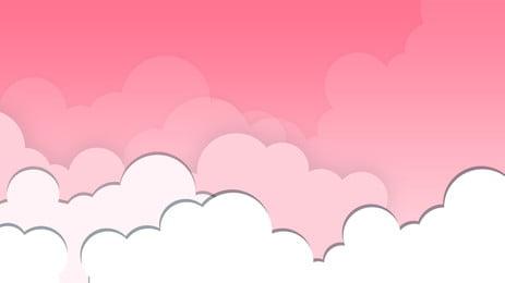 awan merah jambu latar belakang, Warna Gula-gula, Maiden, Awan imej latar belakang