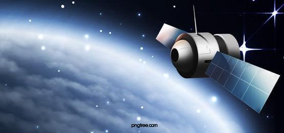 星の人工衛星画像, 靑い, 衛星, 宇宙 背景画像
