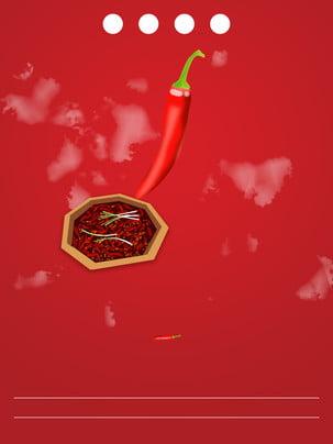 chili pimenta black background , Chili, Sabor, Cozinhar Imagem de fundo