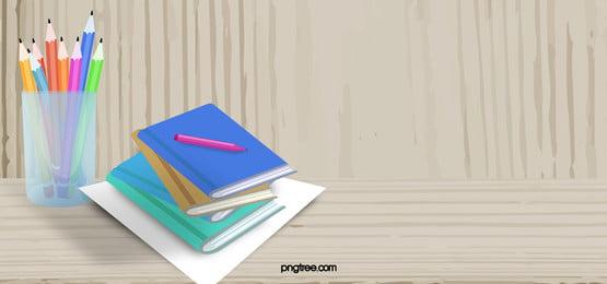 papelaria livros papel secretária background, Lápis, Livros, Secretária Imagem de fundo