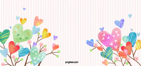 Cartoon Colorful Love Hearts Background, Watercolor, Love, Heart-shaped, Background image
