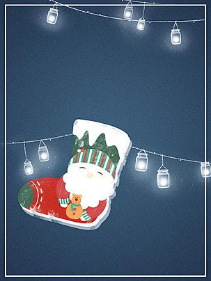 christmas stockings and wall background , Christmas, Sock, White Background image