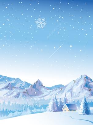 アルプ山脈雪氷河背景 , 範囲, 景観, ピーク 背景画像