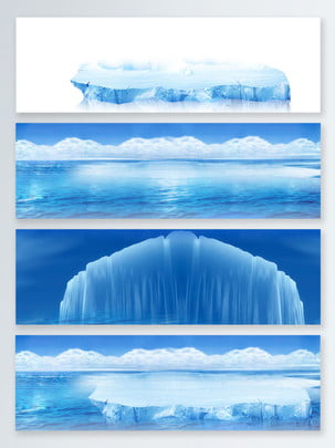 ice crystal light solid background , Gem, Sky, Invertebrate Background image