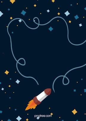 véc   tơ xanh vẽ nền vũ trụ phim hoạt hình trẻ em bầu trời đầy sao , Các Vector., Màu Xanh., Hoạt Hình. hình nền