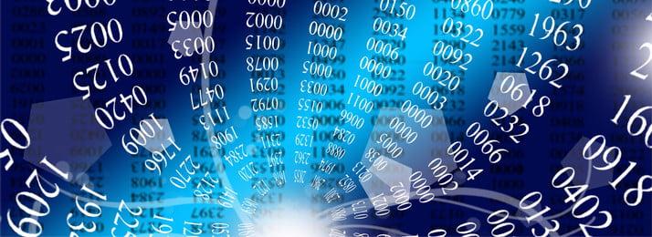 उद्यम डेटा सेंटर व्यापार प्रौद्योगिकी पृष्ठभूमि, उद्यम डेटा सेंटर, व्यापार, प्रौद्योगिकी पृष्ठभूमि छवि