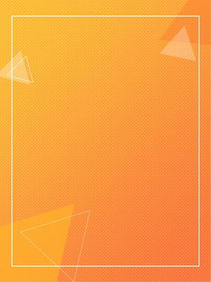 orange gradien latar belakang tekstur , Oren, Bijian, Perubahan Secara Beransur-ansur imej latar belakang