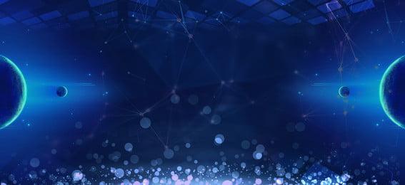 नीले रंग की विज्ञान fi कृत्रिम बुद्धि पृष्ठभूमि, नीले, विज्ञान-fi, रोबोट पृष्ठभूमि छवि