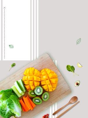ताजा फल और सब्जियों पृष्ठभूमि , हिंडोला चित्रा पृष्ठभूमि, पूर्ण स्क्रीन पृष्ठभूमि, बैनर पृष्ठभूमि छवि