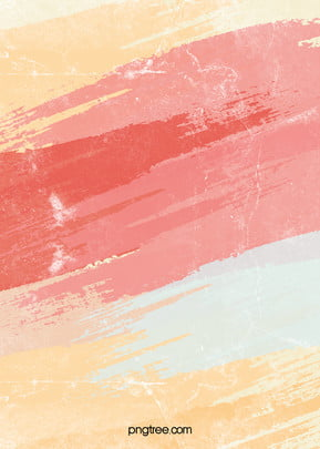 h5 colored watercolor background , Watercolor, Color, Art Background image