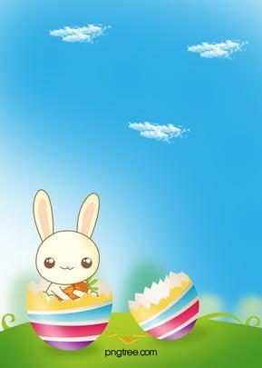 バニー 漫画 ウサギ キュート 背景 , 休日, 楽しい, 動物 背景画像
