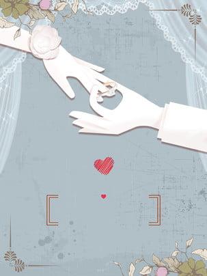 शादी के विवाहित जोड़े हाथों में हाथ डाले रोमांटिक पृष्ठभूमि , शादी, शादी, जोड़ों पृष्ठभूमि छवि