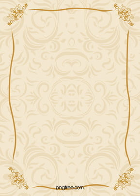 Antique Vintage Papel COM Background Antigo Pergaminho EM Imagem Do Plano De Fundo