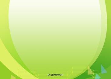 健康医療の緑の背景 健康 医療 靑春 背景画像