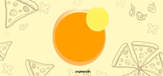 हाथ से तैयार की कार्टून शैली पेटू भोजन पृष्ठभूमि, कार्टून, नारंगी, पश्चिमी पृष्ठभूमि छवि