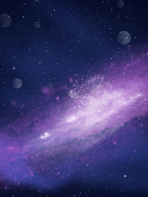 star space stars galaxy background , Night, Universe, Celestial Background image
