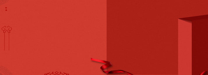 क्लासिक लाल फ्लोटिंग बैनर, लाल, रंग, रंग ब्लॉक पृष्ठभूमि छवि