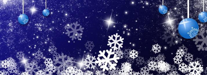 mơ mộng  lãng mạn  nền bóng tuyết giáng sinh, Bông Tuyết, Bóng Giáng Sinh., Mơ Mộng Ảnh nền