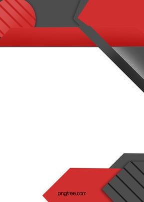 灰色の赤色ビジネス背景 , 灰色, 赤色の額, ビジネス 背景画像