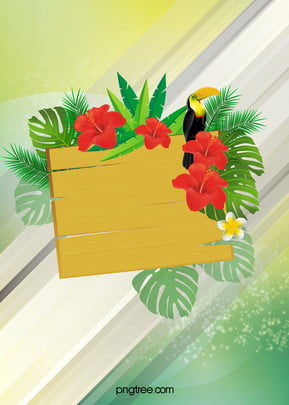 夏には緑の葉が紅花巨嘴鸟装飾パネルパーティーポスター , 緑, グラデーション, 夏 背景画像
