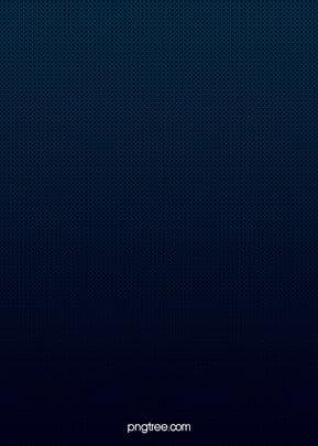 Fundo Textura Textura Azul H5 H5 Background Azul Imagem Do Plano De Fundo