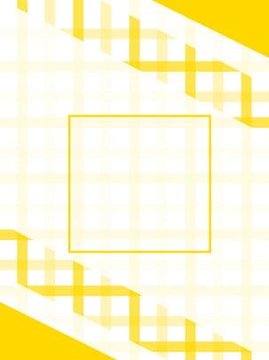 Đổ dốc màu nền vàng , Màu Vàng., Đổ Dốc Màu, App Nền Ảnh nền