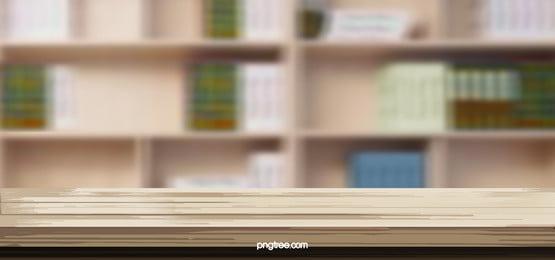 tủ sách Đồ đạc  trần thiết sách nền, 搁板, Gỗ, Sách Ảnh nền