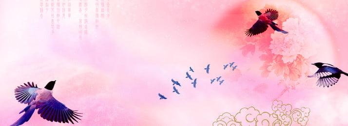 花的 花 藝術 粉紅 背景, 模式, 裝潢, 裝潢性的 背景圖片