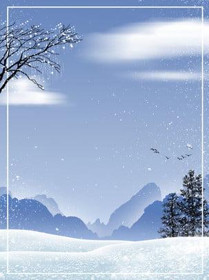 माउंटेन धुंध देखें , गहरे नीले रंग की, कोहरे, Forest Hill पृष्ठभूमि छवि