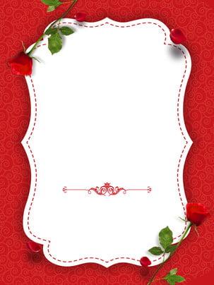 ロマンチックなバラのボーダーズの背景 , ロマンチック, 薔薇の花, 枠 背景画像