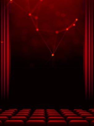 ड्रीम थियेटर प्रकाश प्रभाव पृष्ठभूमि , हिंडोला चित्रा पृष्ठभूमि, पूर्ण स्क्रीन पृष्ठभूमि, बैनर पृष्ठभूमि छवि
