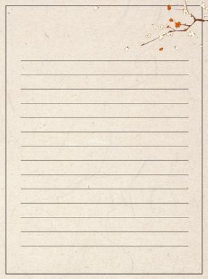 vintage papel de carta , Retro, Papel De Carta, Ppt Imagem de Fundo