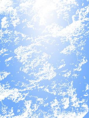 bạch vân fantasy nền bầu trời xanh , Bầu Trời Xanh, Muscovite., Mơ Mộng Ảnh nền