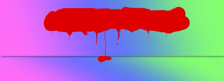tiga dimensi fantasi grafik kesan cahaya latar belakang, Carousel Latar Belakang Angka, Penuh Dengan Latar Belakang Skrin, Banner imej latar belakang