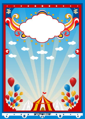 Circus Tent, Circus, Tent, Shed, Background image