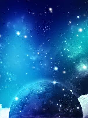 fundo azul do universo , Azul, Planeta, O Universo Imagem de fundo