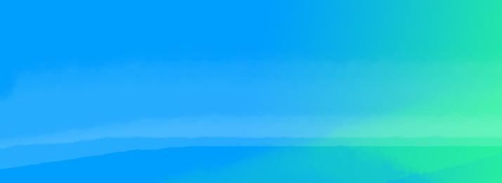 gradien biru hijau warna latar belakang, Perubahan Secara Beransur-ansur, Hijau, Biru imej latar belakang