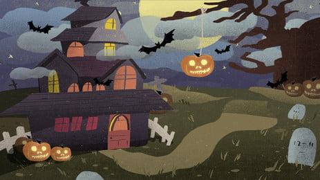 हेलोवीन हॉरर अंधेरे विषय पृष्ठभूमि, हेलोवीन, हॉरर, उदास पृष्ठभूमि छवि