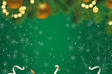 クリスマスのポスター クリスマスボール クリスマス枝 復古色のデスクトップ 背景画像