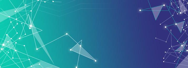 靑の電子技術データビジネス背景, 靑い, 電子科学技術, データ 背景画像