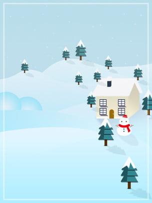 Đêm giáng sinh , Tuyết, Đêm, Giáng Sinh. Ảnh nền