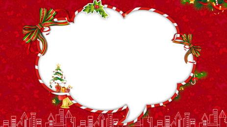 poster giáng sinh , Bóng Giáng Sinh., Lễ Hội Quảng Cáo, Trắng. Ảnh nền
